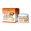 Crema antiacneica cu extract de neem 50 ml, Ayurmed