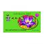 Ceai antiadipos cu ginseng 30 doze, Naturalia Diet