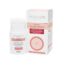 Filler lips cu sfere de acid hialuronic si atellocolagen 50 g