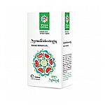 Normocolesterin Tinctura 50 ml